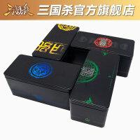 三国杀收纳盒卡牌专用收纳专用 新款超大铁盒便携出游收藏牌盒