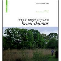 土地传承:布鲁耶勒-戴勒马尔设计作品专辑