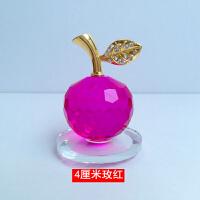 水晶苹果摆件创意家居装饰品送女友女生结婚礼品风水美抖音 玫红色 【4cm苹果】