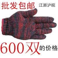 600双棉纱手套劳保手套工作耐磨加厚 劳保用品 白手套 线手套