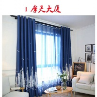 窗帘成品欧式客厅简约现代网红ins卧室遮光公主风飘窗遮阳布料J