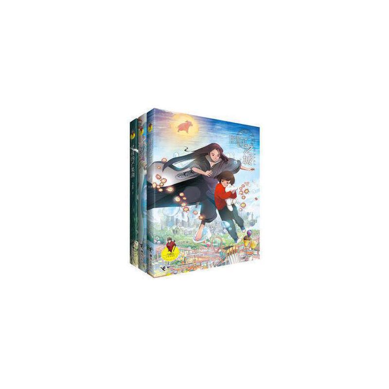 【全3册】马嘉恺幻想电影院系列 成长时光三部曲·螺丝屋 时间之城 星孩的芒果湖