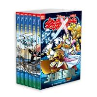 2015年《终极米迷》口袋书(104-109)(6集套装)