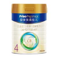 皇家美素佳儿(Friso Prestige)儿童配方奶粉 4段(3岁以上至6岁适用) 800克 (荷兰原装进口)