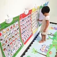 有声挂图拼音儿童认知启蒙早教发声宝宝看图识字玩具0-3岁
