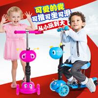 滑板车儿童五三合一2-3-6岁宝宝小孩男女孩闪光踏板扭扭车滑滑车