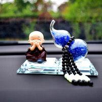 创意汽车摆件车内饰品可爱卡通公仔车载小和尚保平安水晶葫芦精品