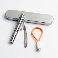 多功能迷你USB可充电小手电筒激光教鞭紫光验钞灯紫外线验钞机笔 +礼盒装
