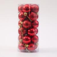 6cm桶装圣诞球24个圣诞装饰品圣诞节日用品圣诞树挂件
