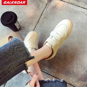 【满100减50/满200减100】Galendar女子板鞋2018新款简约百搭魔术贴平底休闲校园板鞋KM2185