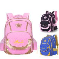 小学生书包 男女儿童书包 双肩书包1-5年级英伦贵族风 f2s