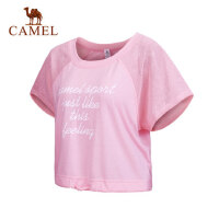 camel 骆驼运动上衣女跑步透气镂空短款瑜伽健身短袖