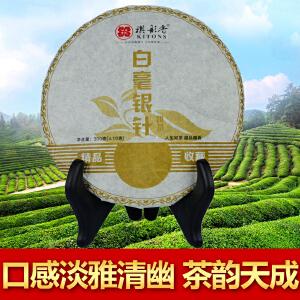 祺彤香茶叶 春茶福鼎白茶白毫银针茶饼福建高山白茶特级明前茶叶