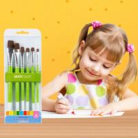 马毛画笔套装平峰平头水粉笔油画画笔排笔刷绘美术