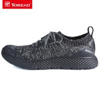 【一件3折】探路者春夏户外男女款弹力舒适运动健走鞋TFOG81723