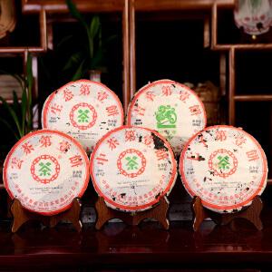 【5片一起拍】2006中茶牌五一经典古树生茶500克/片