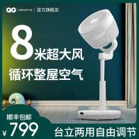 英国 QG 3D风扇 电风扇空气循环扇家用电扇塔扇落地扇办公室分享扇