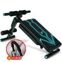 仰卧起坐健身器材多功能仰卧板健腹板家用折叠腹肌版做仰卧起坐板