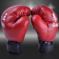 户外运动 武术散弹拳套成人锻炼格斗泰拳拳击手套 家用健身器材