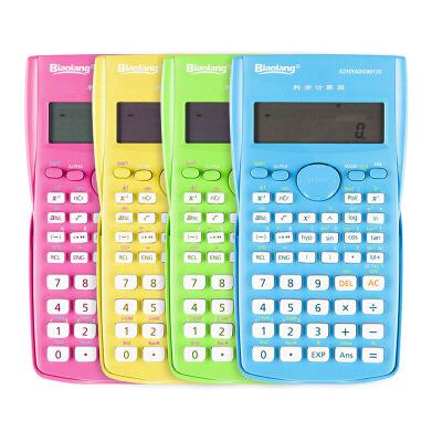 晨光 98178 函数型考试计算器多彩可爱学生用四色滑盖式240种功能计算器 颜色随机