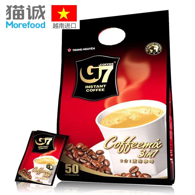 越南进口 中原 G7咖啡 三合一速溶咖啡 800g/50包 G7中原咖啡粉包邮 进口咖啡 休闲时刻必备