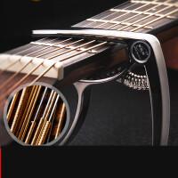 【支持礼品卡】吉他变调夹尤克里里通用民谣吉他配件乐器金属调音器夹子变音 u4k