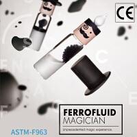黑科技磁流体陈列瓶上课无聊减压玩具创意好玩的东西成人发泄神器