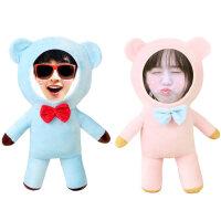 毛绒熊人偶定制玩偶照片真人公仔裸熊抱枕相片制作 七夕礼物 女生