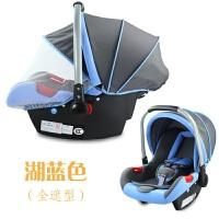 美安宝 婴儿提篮式儿童安全座椅 新生儿车载摇篮 宝宝0-1岁汽车用