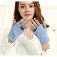 韩观秋冬季手套女韩版可爱学生日系露指半指保暖双层加厚简约毛线 均码