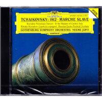 正版 柴可夫斯基:1812序曲 斯拉夫舞曲 尼姆・雅尔维cd