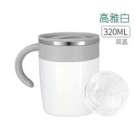 温差自动搅拌杯咖啡杯磁力潮INS马克水杯便携磁化杯子降温电动杯搅拌器
