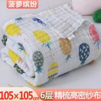 A类婴儿浴巾纯棉纱布柔吸水新生儿童盖毯初生宝宝洗澡毛巾被子
