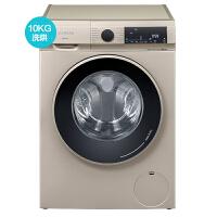 【智能除渍】西门子洗衣机10kg洗烘干一体滚筒智能投放WN54A1A30W