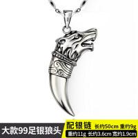 银男士项链狼牙吊坠男韩版潮人个性学生首饰送兄弟礼物