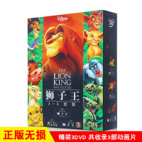 正版包邮狮子王1-3辛巴全集迪士尼儿童双语动画片电影光盘dvd碟片