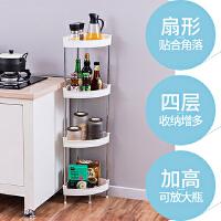 欧润哲 台湾制白色四层角架置物架 扇形加高厨房收纳架大容量浴室杂物层架