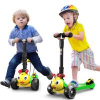 儿童滑板车幼儿男女宝宝小孩溜溜滑滑车闪光可坐