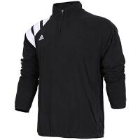 Adidas阿迪达斯 男子 运动休闲卫衣 立领拉链套头衫 BQ6849