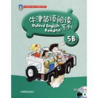 牛津英语阅读系列5B 牛津大学出版社