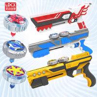 灵动创想新款魔幻陀螺4代5单双核引擎儿童男孩玩具梦幻陀螺枪发光