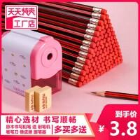 红杆HB铅笔2b铅笔考试专用铅笔原木安全无铅毒儿童铅笔六角杆三角杆矫正握姿小学生素描带橡皮擦文具用品套装
