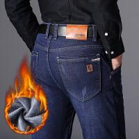 冬季加绒牛仔裤男修身直筒男士商务加棉休闲牛仔裤子大码加厚 蓝色