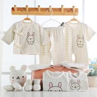 新生儿礼盒套装薄款有机彩棉婴幼儿衣服刚出生宝宝用品四季12件套