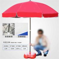 户外 大号户外遮阳伞摆摊伞大型雨伞太阳伞地摊沙滩伞3米双层折叠