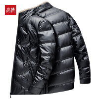 【2件3折 到手价:349元】高梵男士羊毛领设计短款羽绒服双层袖口防风保暖