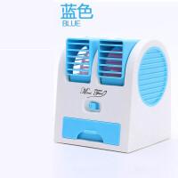 迷你电风扇空调制冷器小型usb学生宿舍床上可充电池无叶电扇
