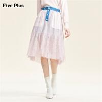 Five Plus女装牛仔半身裙女高腰拼接网纱中裙排扣假两件套
