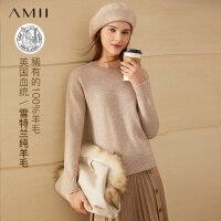 【折后价:192元/再叠券】Amii极简洋气纯羊毛衫套头毛衣新款慵懒风圆领打底针织上衣女