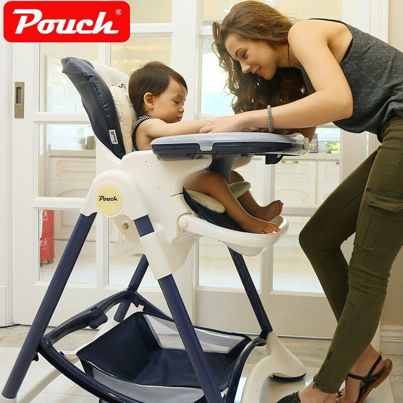 Pouch多功能儿童餐椅 可折叠调档宝宝餐桌椅便携婴儿吃饭座椅